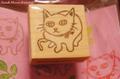 ぽっちゃり猫(再販)