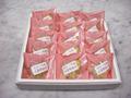 卵・牛乳(乳製品)・小麦粉抜きのマドレーヌ 15個入