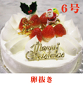 クリスマスケーキ 卵抜き6号(18cm)