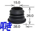 YB-5022 汎用ロアアームブーツ