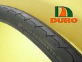 Duro DB7047 20x1.35(35-406)  チューブ(フレンチバルブ33mm)付