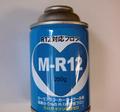 R12対応代替えガス200g ミヤコM-R12
