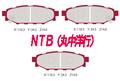 SB7064M リアー(Rear)   NTB(丸中洋行)