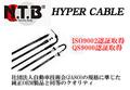 BCH-040R/F NTB ブレーキケーブル