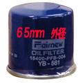 YB-561 オイルエレメント