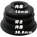 YB-5014 ロア&タイロットエンドブーツ