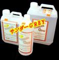 サンダーGray 2L(強力さび落としコート剤)