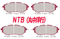 SB7060M フロント(Front)     NTB(丸中洋行)