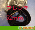 Tubeチューブ700X23C  仏バルブ52mm(DURO)