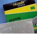 AC-501(SP) キャビンフイルター(AOSEN)