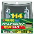H4 ナチュラルホワイト高効率 WFB-115ウイングファイブ