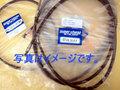 4スト ギア(10B) フロントブレーキ ケーブル