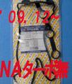 MRワゴンMF22S(NA)モコMG22S(NA)パレットMK21S(NA)ルークスML21S(NA)などターボ無しTカバーPセット(TP9096N)