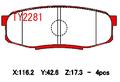 TY2281 リアー(Rear) NTB丸中洋行