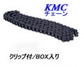KMCチェーン  428-120L  クリップジョイント付き