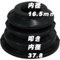 YB-5018 汎用ロア・タイロットエンド ブーツ