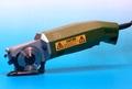 ミニカッター モデル:HC-1005A