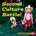 Second Culture Battle Compilation Vol.2