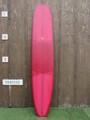 """09'06"""" THE SUN SURFBOARDS by WOODIN BUCKET HEAD MODEL"""