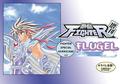 風帝伝説FIGHTER増刊12号(FLUGEL)