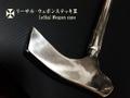 ◆リーサル・ウェポンステッキⅢ◆護身・杖術・Lethal Weapon cane