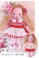キット★フェルトで作る 簡単 着せ替え人形