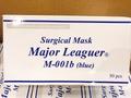 サージカルマスク メジャーリーガー  M‐001b
