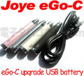 Joyetech eGo-C 2 upgrade USBパススルー(650mAh Manual battery)(Joyetech logo)