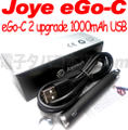 Joyetech eGo-C 2 upgrade USBパススルー(1000mAh Manual battery)(Joyetech logo)