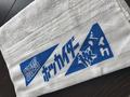 【ホッカイダー☆旅風コラボ】極厚 温泉タオル