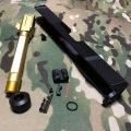 EMG Umarex G17 Gen4用 SAI Utility スライドキット Goldバレル(M14逆)