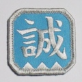 MAKOTO(誠) BLUE LEEKS