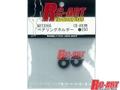 ART2095 CE-RX用ベアリングホルダー RC-ART