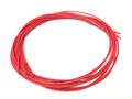 絶縁破壊電圧 1.5KV以上  シリコンガラスチューブ (赤) 内径2mm 1M品 10本入り