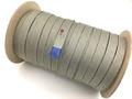 電磁波シールド 編組チューブ 約 6φ~約 9φ用 50M巻