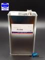 ゴムのリ(OEM品)4ℓ缶