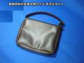 合成皮革 聖書カバー 参照資料付き用大判サイズ 手さげタイプ  N60