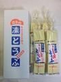 立子山凍みとうふ 贈答用 4袋入り(室内冷風乾燥品)