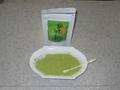 べにふうき粉末緑茶 30g