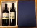 ワイン用ギフトBOX   2本用