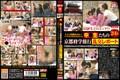 そこに貞操観念はない!イマドキの少年少女たち! 中●生たちの京都修学旅行乱交レポート 「友達とセックスするなんて普通じゃない?」「なんかノリかな?」(2枚組) S255
