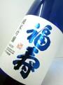 神戸酒心館|福寿 純米吟醸720ml