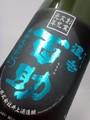 井上酒造|濃香百助  1800ml
