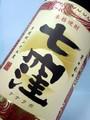 東酒造|七窪芋々彩々 1800ml