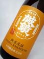 中尾醸造|ひやおろし純米原酒1800ml