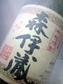 森伊蔵酒造|かめ壷焼酎 森伊蔵1800ml