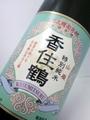 香住鶴|山廃特別純米酒720ml