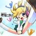DEKA-MUSIC3 ぼりゅー3ぃ♪~Let'sお股おっぴろげーしょん♪~