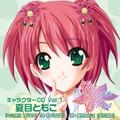 私は私のまま、誰にでも変われる キャラクターCD Complete-BOX