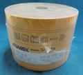 研磨紙ロール サンダー用ロールペーパー コバックス 粒度220